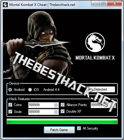 mkobatxcheat
