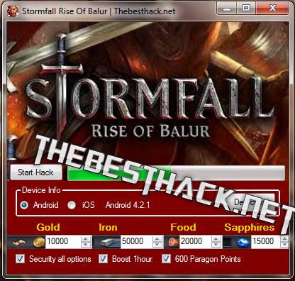 stormafall